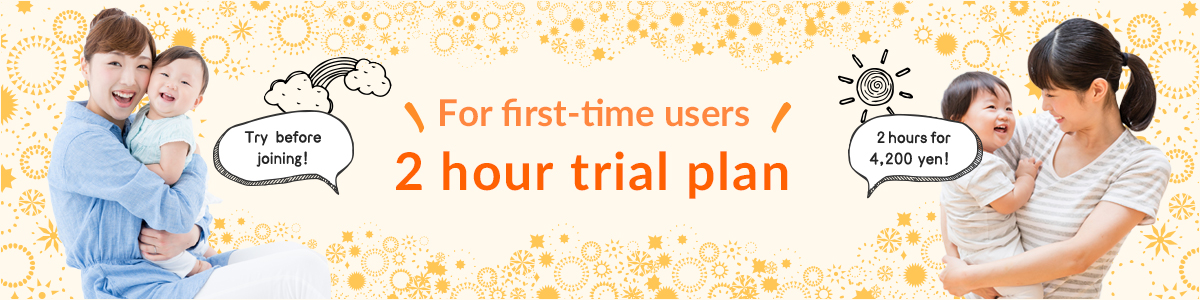 For first-time users 2 hour trial plan